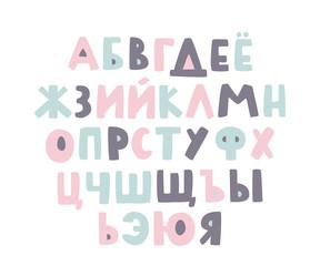 Bold handwritten childish font. Russian alphabet. Simple pastel letters for decoration. Kids abc design.