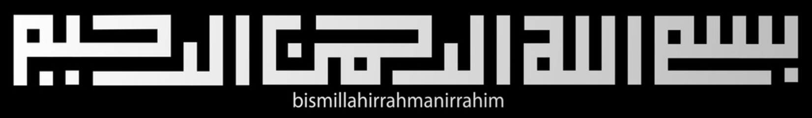 kufi eid and dzikr logo which mean peace