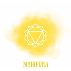 Manipura chakra watercolor yellow symbol