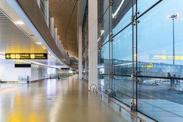 Chongqing airport terminal