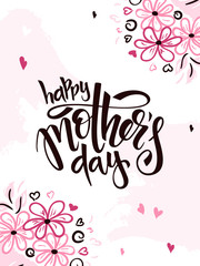 vector illustration of hand lettering - happy mothers day with doodle flower branches