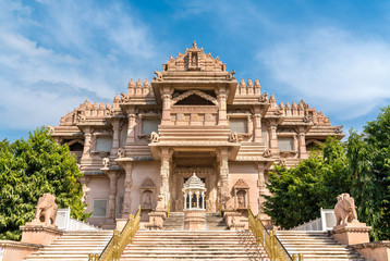 Borij Derasar, a Jain Temple in Gandhinagar - Gujarat, India