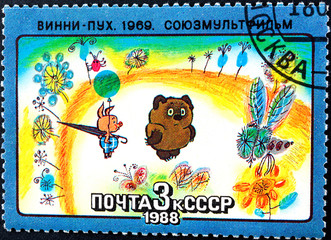 "USSR - circa 1988 - frame from the animated film ""Winnie the Pooh"" filmcompany ""Soyuzmultfilm "", 1988."