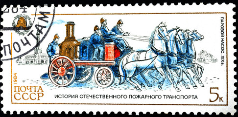 "USSR - circa 1984 - history of fire truck - ""Steam Pump"" 1984."