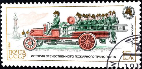 "USSR - Circa 1984 - history of fire truck - ""Leessner"" 1904."