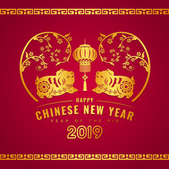 Happy chinese new year card with twin gold pig zodiac china lantern and flower tree vector design