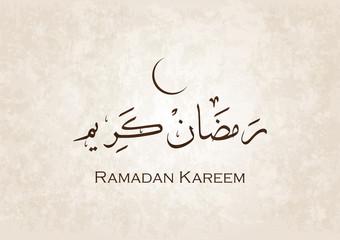 Ramadan Kareem Greeting Card. Ramadhan Mubarak. Translated: Happy & Holy Ramadan. Month of fasting for Muslims. Arabic Calligraphy.