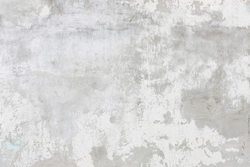 Old dull concrete wall texture. Architecture