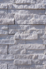 White marble wall high resolution texture background