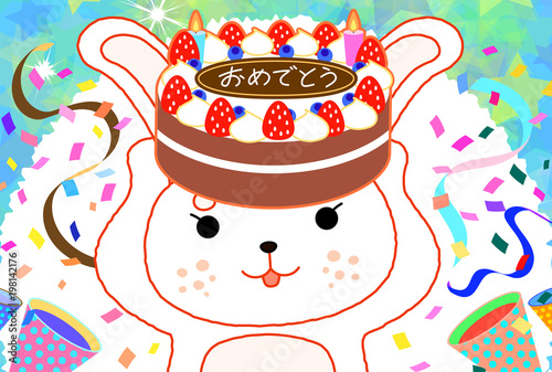 Rabbit birthday celebration greeting card 2