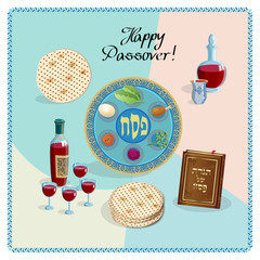 Happy Passover Holiday greeting card passover symbols, four wine glass, matzah - jewish traditional bread for Passover seder, pesach plate, vector Jewish Holiday icons set