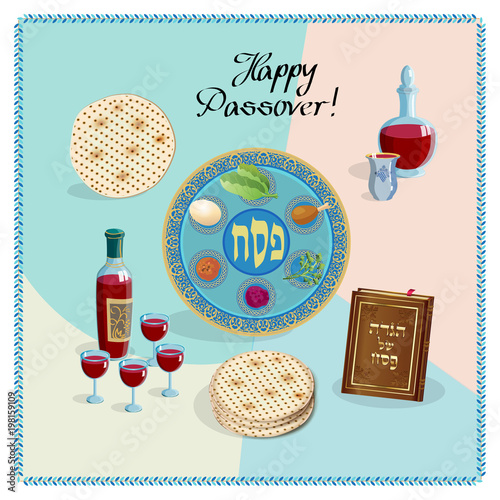 Happy passover holiday greeting card passover symbols four wine happy passover holiday greeting card passover symbols four wine glass matzah jewish traditional m4hsunfo