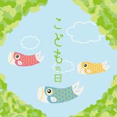 こどもの日 鯉のぼりのカード