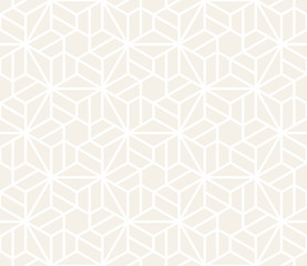 Vector seamless subtle pattern. Modern stylish abstract texture. Repeating geometric tiles