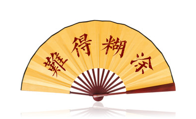 (clipping path) Chinese fan about mindset isolated