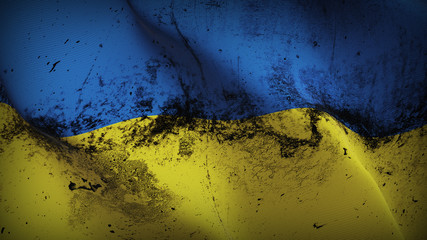 Ukraine grunge flag waving loop. Ukrainian dirty flag blowing on wind.