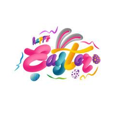 Happy Easter Egg lettering on white background. Vector illustration EPS10