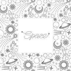 Space Doodle Seamless Frame