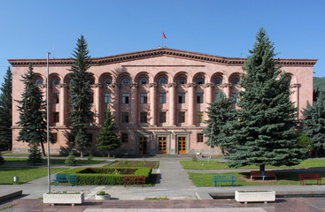 Lori province administration in Vanadzor, Armenia