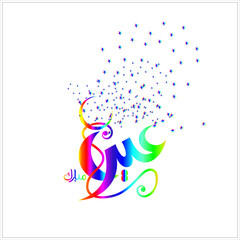 Happy Eid Mubarak Arabic Calligraphy for greeting card, Muslim's celebrating festival