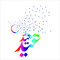 Eid Mubarak with Arabic calligraphy for the celebration of Muslim community festival