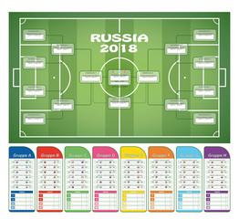 Fußball - Spielplan '18