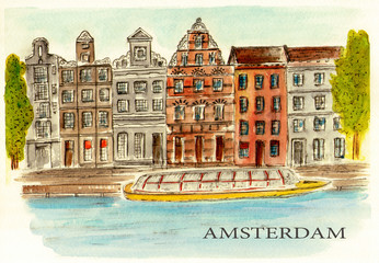 Watercolor picture of Amsterdam, Netherlands. City sketch. Watercolor sketch.
