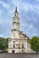 Wall Mural - Kaunas Town Hall