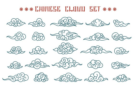 Chinese clouds. Asian swirl cloud set, oriental tattoo sketch design vector elements
