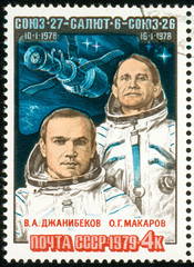 Ukraine - circa 2018: A postage stamp printed in Soviet Union, USSR show Portraits of cosmonauts V. A. Dzhanibekov and O. G. Makarov. Series: Space Flight of Soyuz-27. Circa 1978.