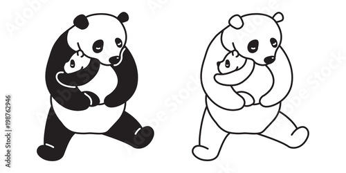 panda bear vector icon logo polar bear teddy illustration cartoon doodle