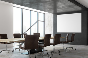 Contemporary conference room with poster