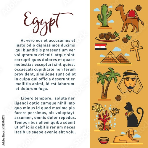 Egypt Travel Agency Information Vector Poster For Tourism Of