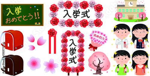 Japanese School entrance ceremony set