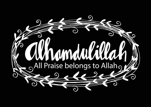 Alhamdulillah (Praise belongs to Allah) hand lettering.