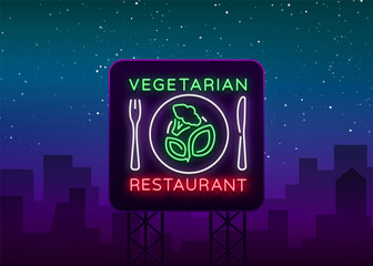Vegetarian restaurant logo. Neon sign, vegan symbol, bright luminous sign, neon night advertising on the theme Vegetarian food, healthy organical food, vegetables, fruits. Vector illustration