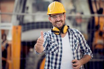 Portrait of a worker in factory