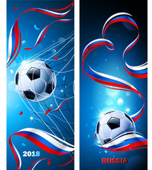 Banners Soccer Ball with Flag of Russia. Vector