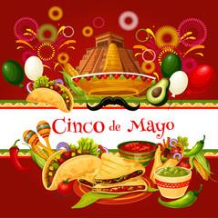 Cinco de Mayo mexican holiday greeting card