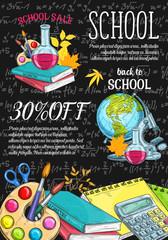 Back to School vector sale sketch design