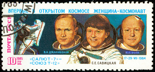 Ukraine - circa 2018: A postage stamp printed in Soviet Union show Cosmonauts Dzhanibekov, Savitskaya, Volk and inscription. For the first time in the open space, a woman-cosmonaut. Circa 1985