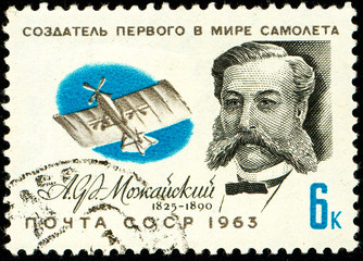 Ukraine - circa 2018: A stamp printed in USSR show the creator of the world's first aircraft, according to the USSR version, Mozhaysky and his monoplane. Series: Pioneers of aeronautics. Circa 1963