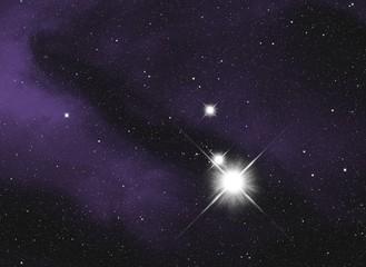Cosmic Background. Interstellar Space