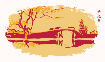 Vector Chinese landscape with pagoda, bridge and herd of cows at sunset. Chinese character Happiness