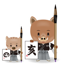 Illustration of a boar. For New Year. The twelve zodiac signs. / Meaning of letters written on paper. boar. Japanese.