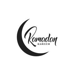 Ramadan. Muslim holiday lettering logo design. Ramadan holiday calligraphy design