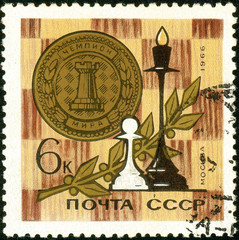 Ukraine - circa 2018: A postage stamp printed in USSR show Chess pieces and inscription World champion. Circa 1966