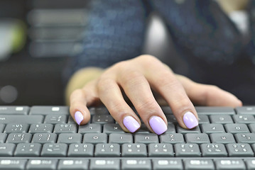 ultra violet nails typing