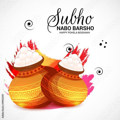 Bengali new year subho nabo barsho happy pohela boishakh stock bengali new year subho nabo barsho happy pohela boishakh m4hsunfo