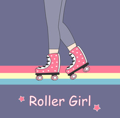 cute cartoon vector illustration with roller skates boots